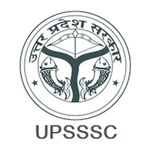 UPSSSC Computer Operator 2016 Exam Date 2019