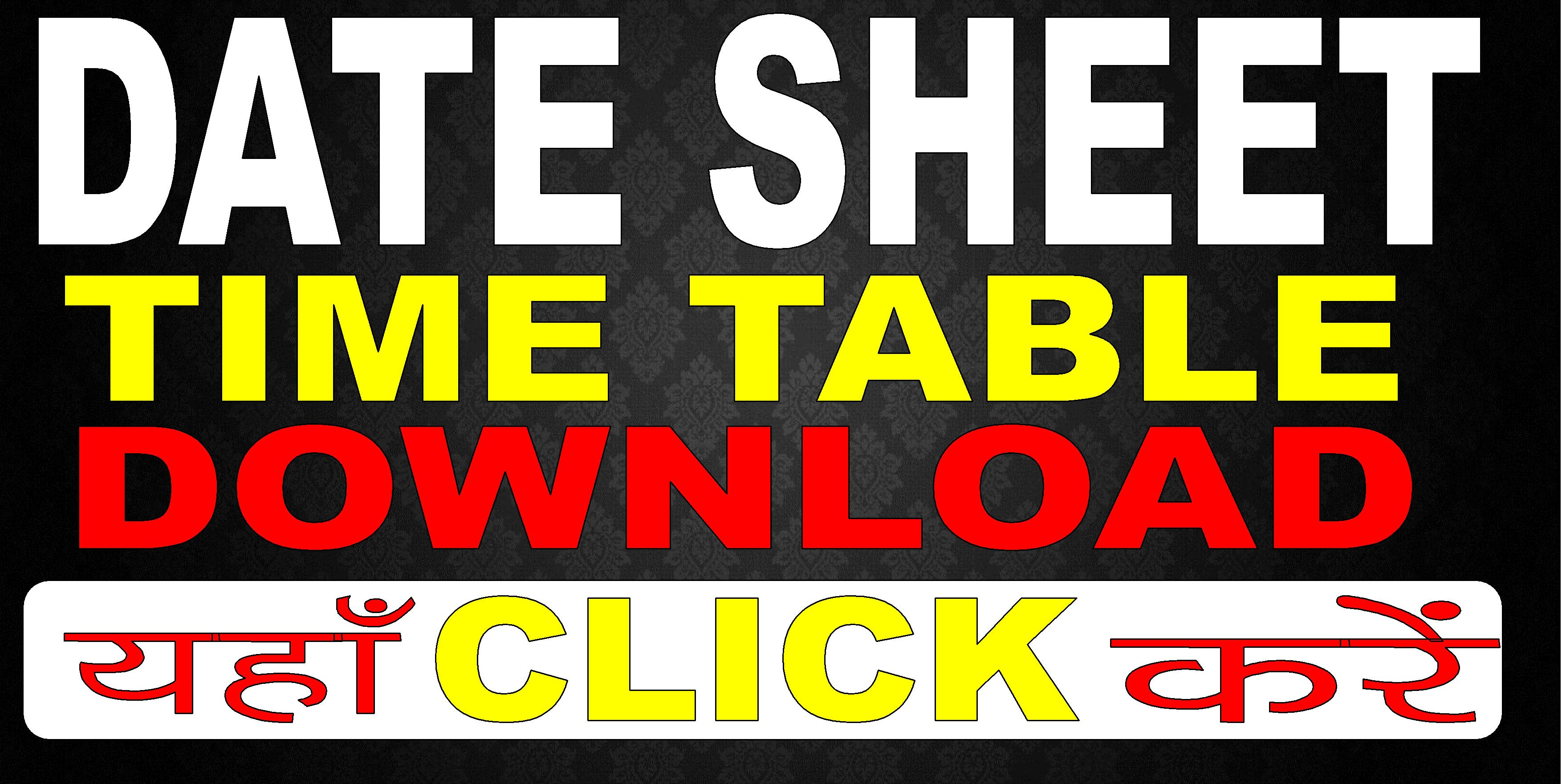 NIOS DELEd November 2019 Exam Download Time Table | Date Sheet
