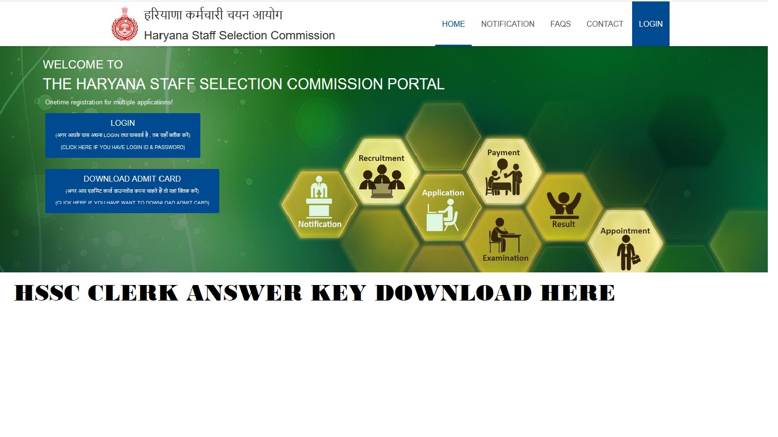 HSSC Haryana Police Constable Online Form 2021 For 7298 Post