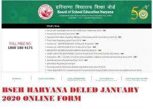BSEH Haryana