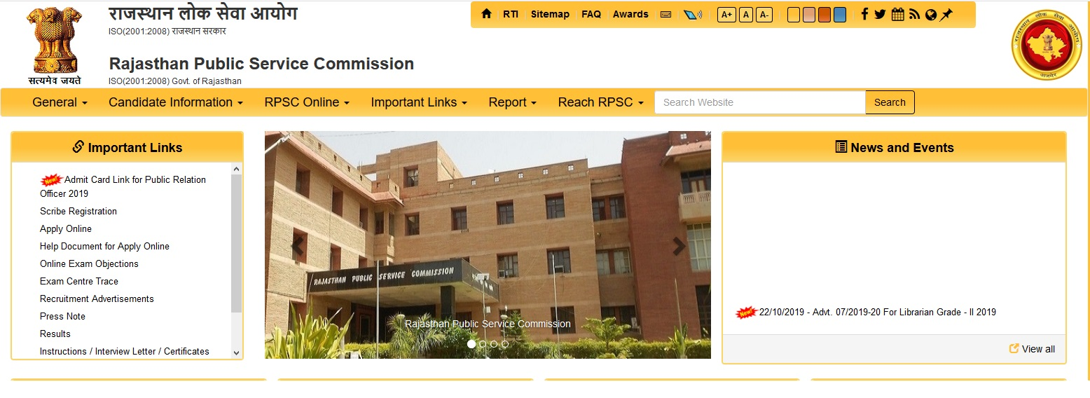 RPSC Rajasthan Head Master Online Form 2021 For 83 Post
