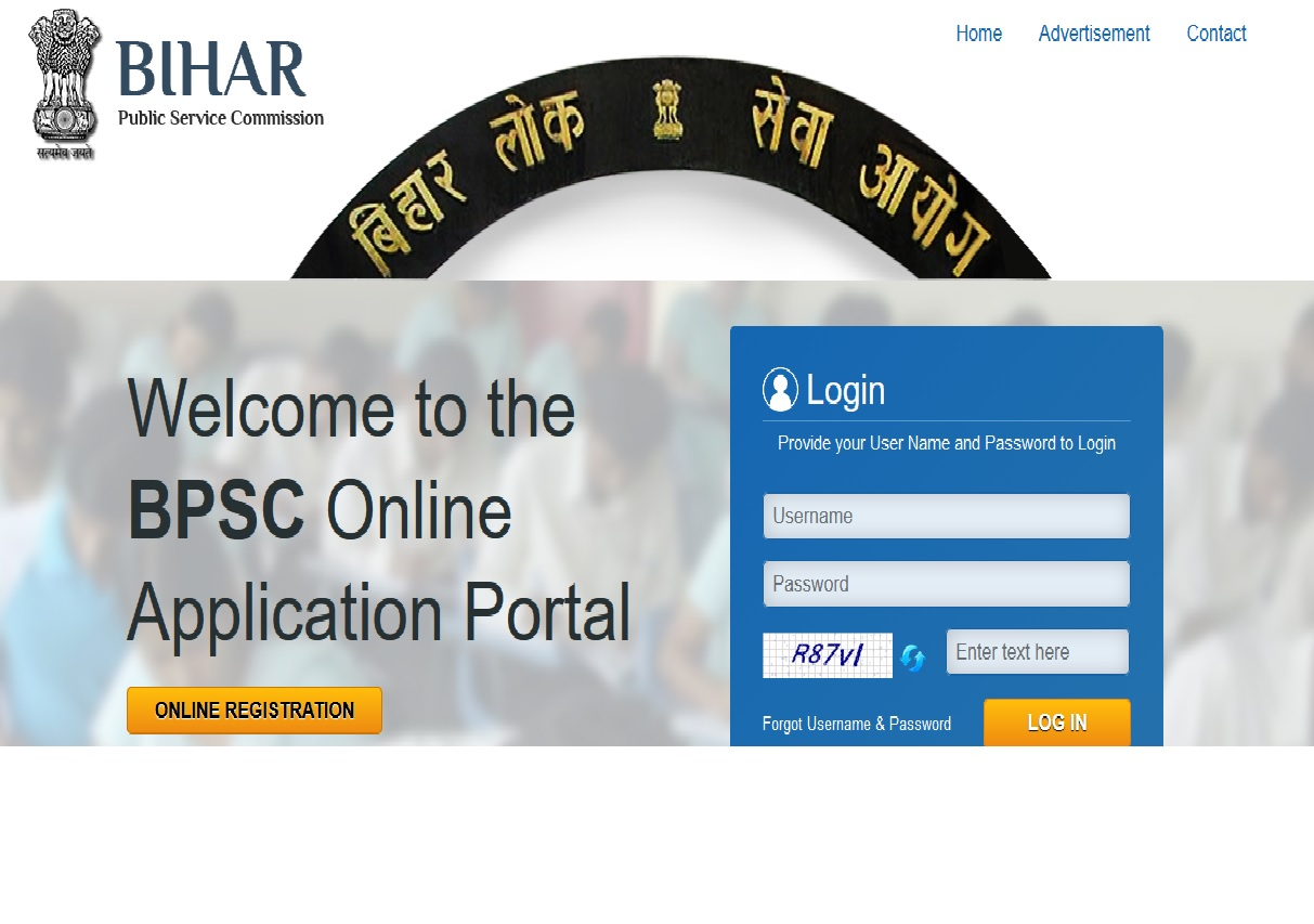 BPSC Lecturer, Hindi Online Form 2020 Post 01Advt.No: 61/2020