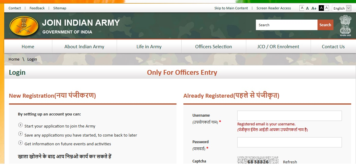 Indian Army TES 44 Online Form 2020 for 90 Post