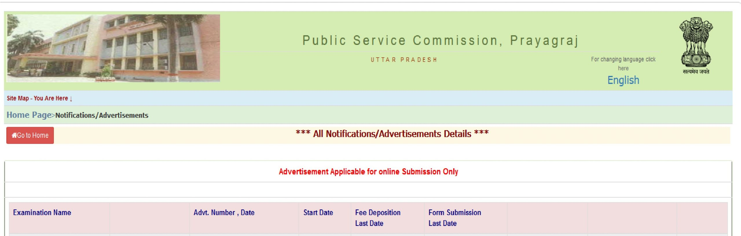 UPPSC Pre 2021 Recruitment Apply Online for 400 Post