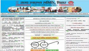 Bihar State Health Society SHS
