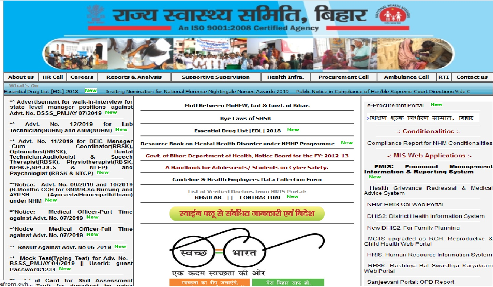 Bihar BCECEB AMIN Online Form 2020 For 40 Post EFCC Available