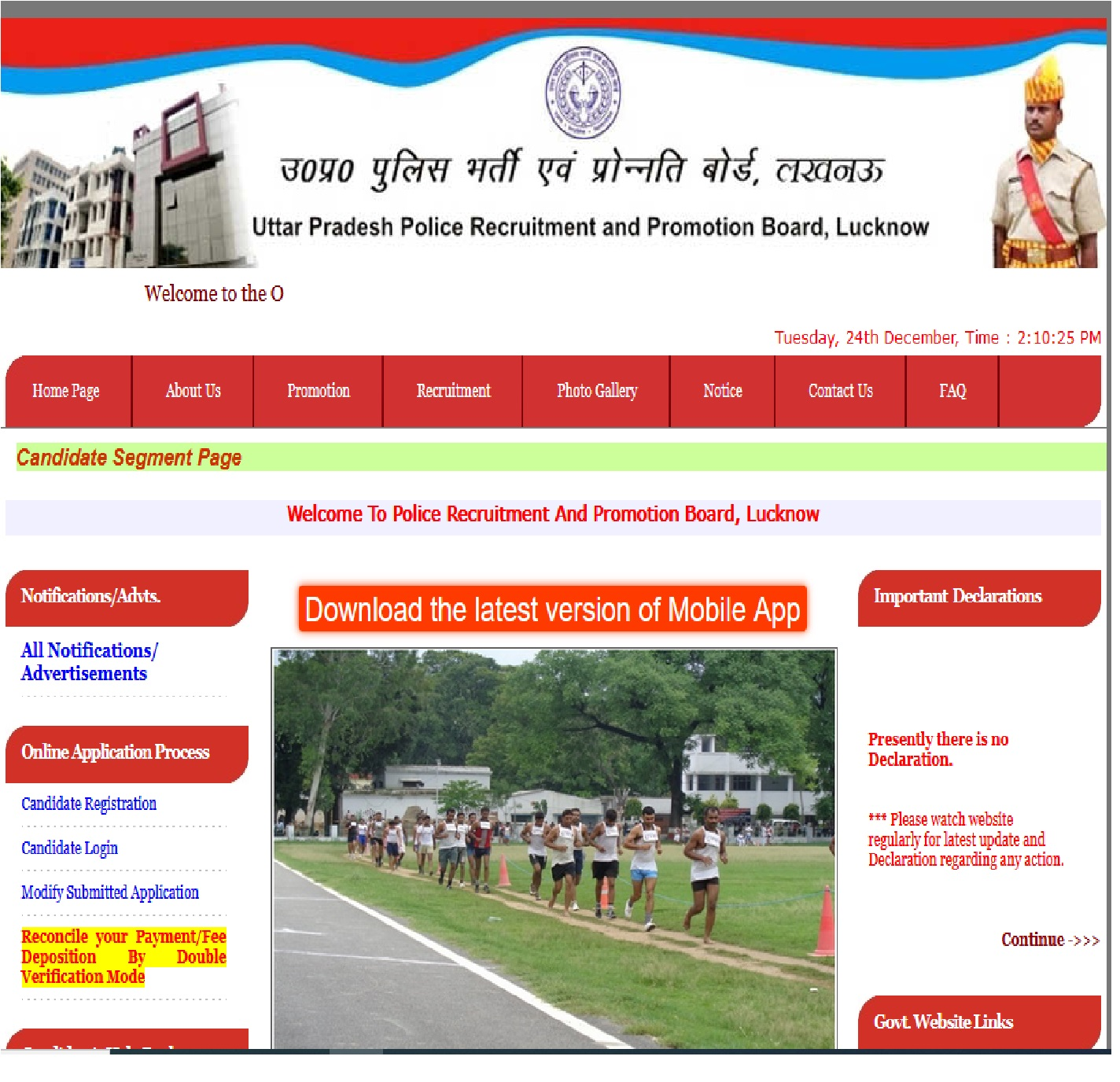 UP Police Sub Inspector SI Online Form 2021 For 9534 Post