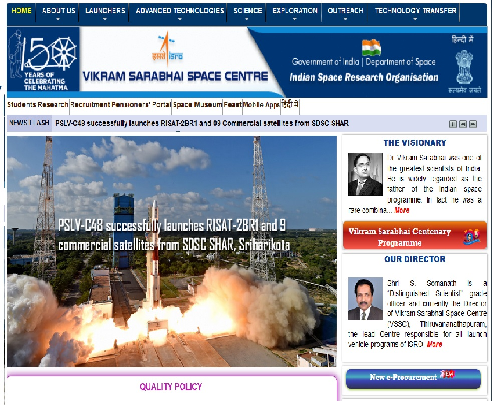 ISRO Fireman & Medical Post Online Form 2021 For 13 Post