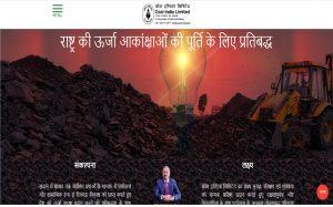CIL Coal India