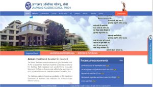Jharkhand Academic Council JAC