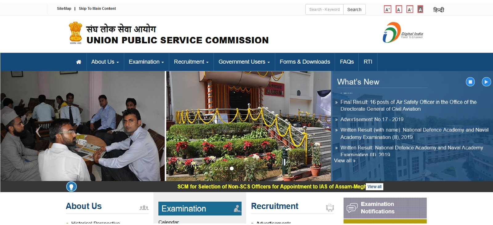 UPSC IES Online Form 2020 for 15 Post
