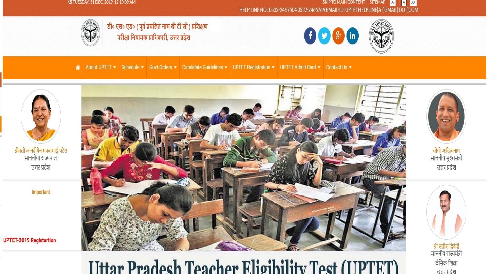 Uttar Pradesh UPTET 2021 Online Form | Syllabus | Eligibility