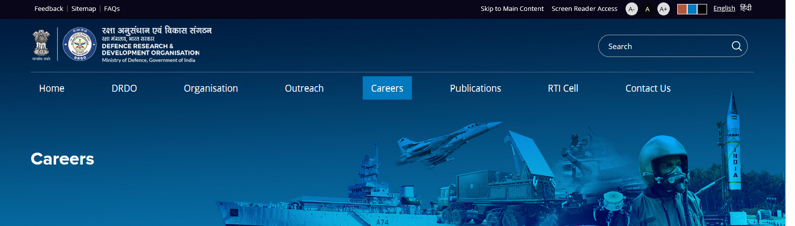 DRDO RAC GTRE Apprentice Online Form 2021 For 150 Post