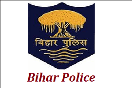 BPSSC Bihar Police Sub Inspector SI Mains Exam Date 2020