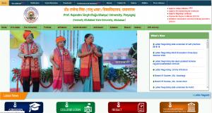 Allahabad State University ASU PRSU