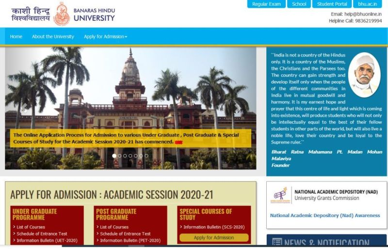 BHU UET Practical Exam Admit Card 2020 Available