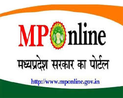 MP DTE Admission 2020 Choice filling Merit Counseling