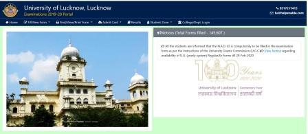 Lucknow University LU UG Admission Merit List / Result 2020