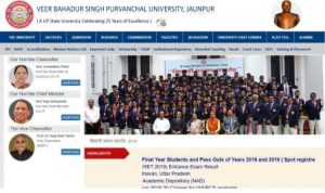 VBSPU Jaunpur