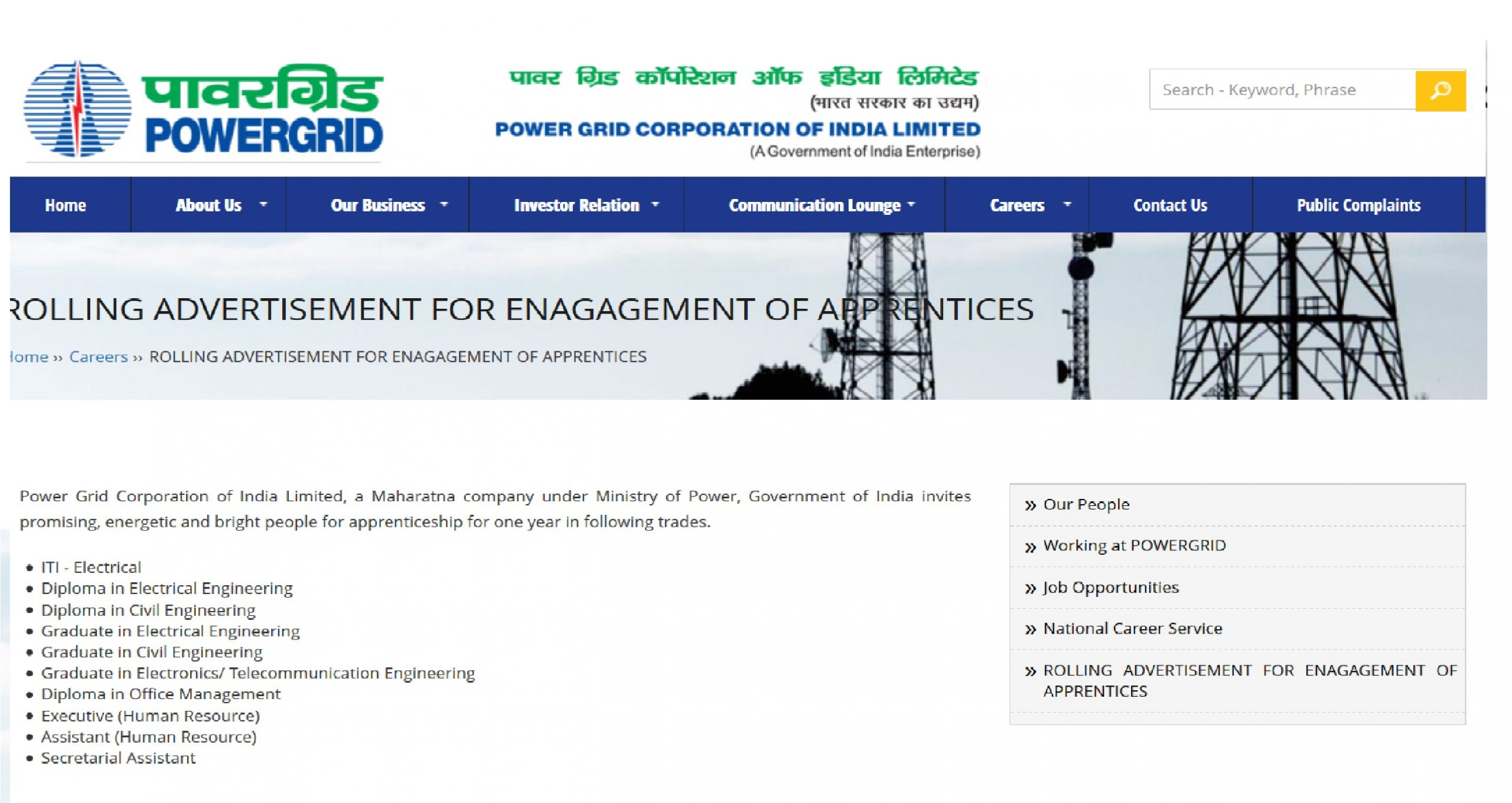 PGCIL Diploma Trainee Online Form 2021 for 35 Post