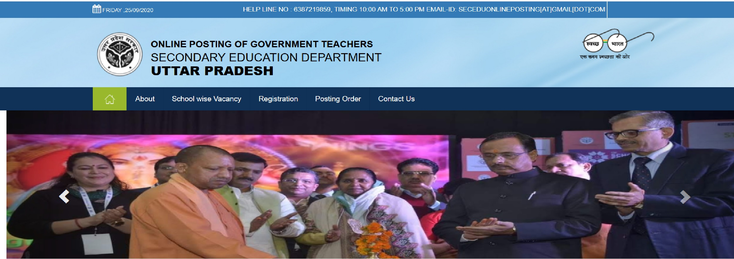 seceduonlineposting.up.gov.in School Wise Vacancy List | UP 3415 Post