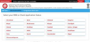 Railway RRB NTPC Check Form Status 2020