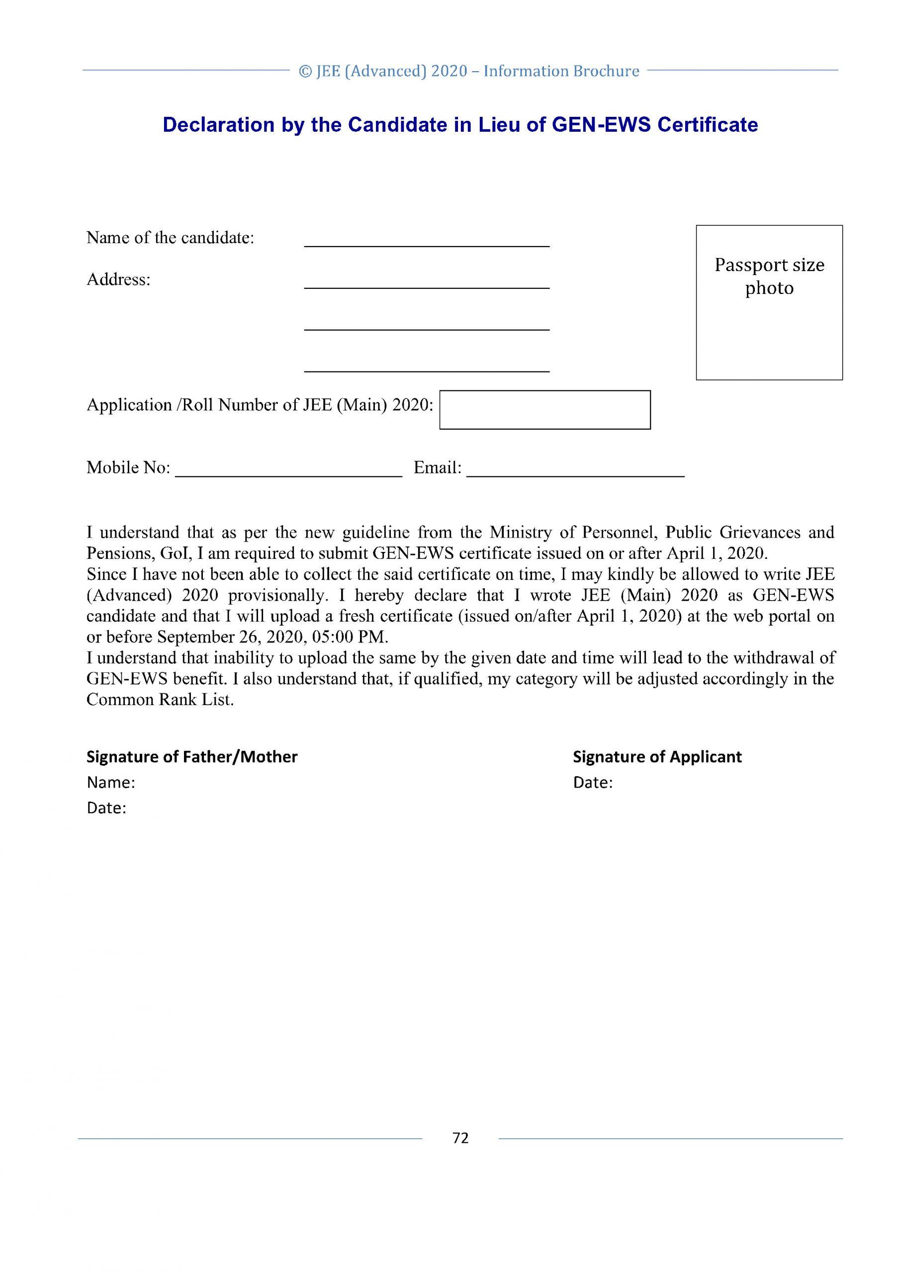JEE Advanced LIEU Certificate Download