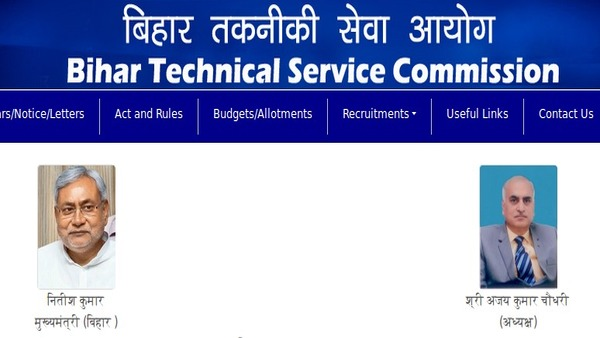 Bihar BTSC Medical Officer Online Form 2021 for 6338 Post