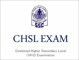 SSC CHSL 2018 Skill Test Change Exam Center 2020