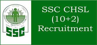 SSC Multi Tasking Staff Non Technical MTS Online Form 2021
