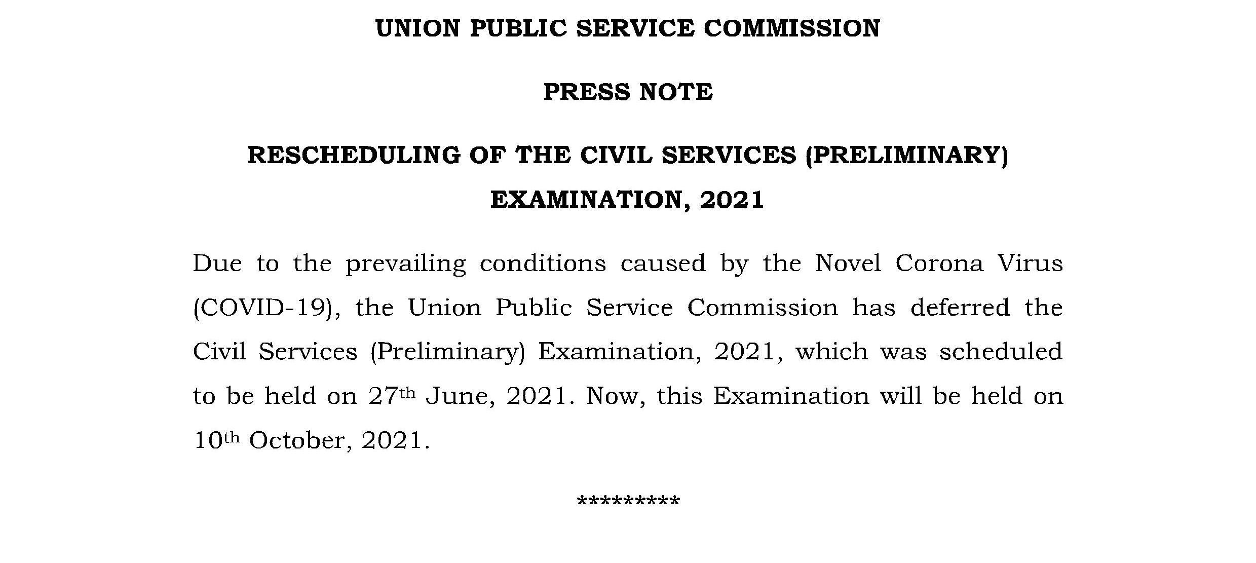 UPSC Civil Services 27 June Exam Postponed – New Exam October 2021