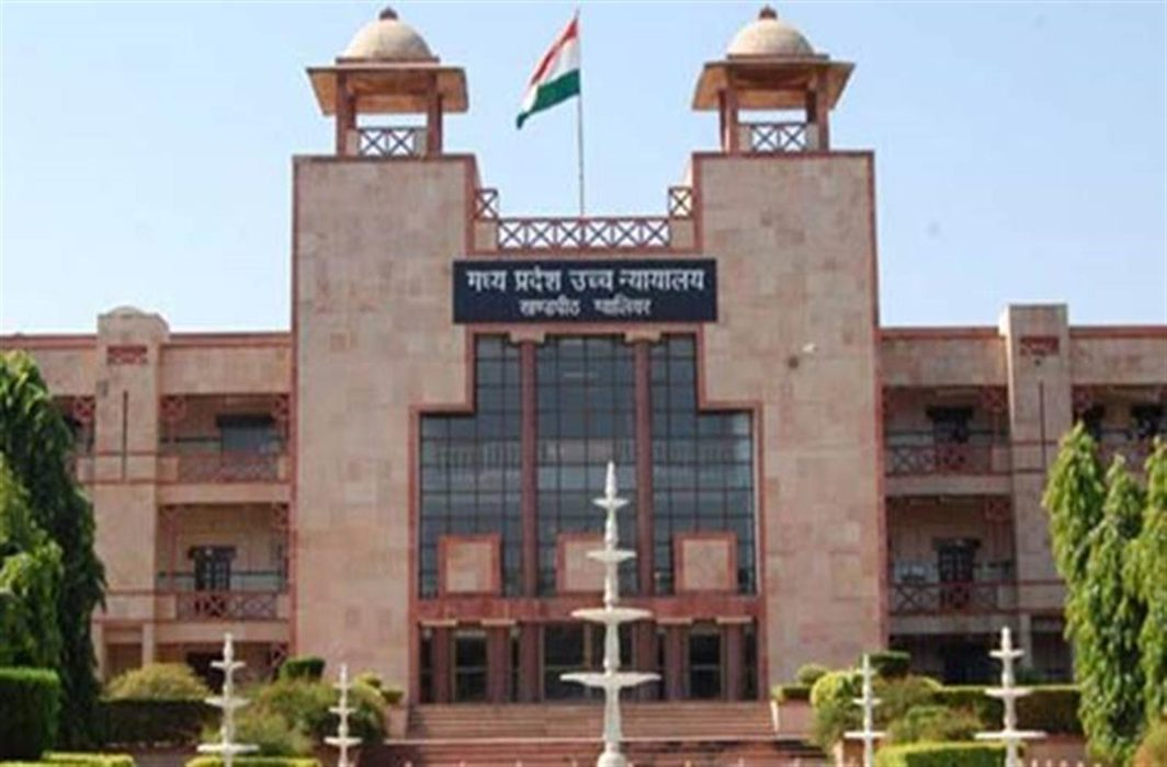 MP High Court Legal Aid Officer Online Form 2021 For 14 Post
